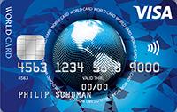 prepaid creditcard